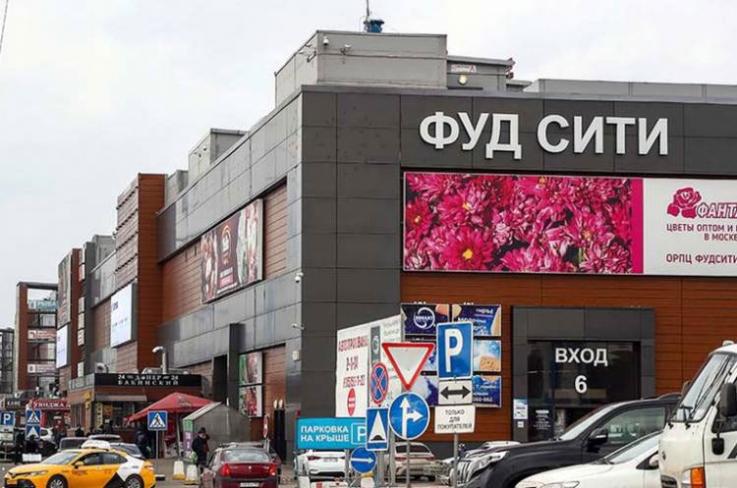 «Քֆուր» են դրել. «Ֆուդ սիթի»-ում ադրբեջանցիները հայկական ապրանք չեն գնում. «Ժամանակ»