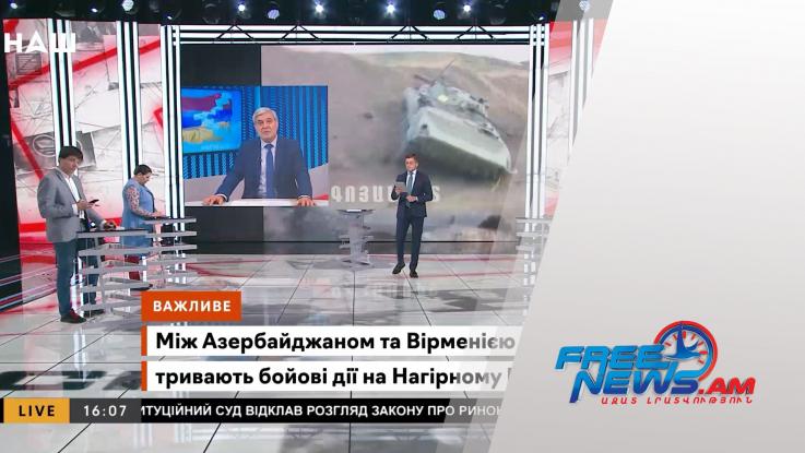 Հովհաննես Իգիթյանի հարցազրույցը ուկրաինական առաջատար հեռուստաընկերությանը