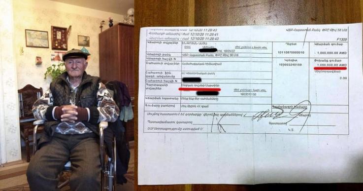 89-ամյա Հովսեփ պապն իր երկար տարիների խնայողությունը՝ 1 միլիոն դրամը, փոխանցել է «Հայաստան» համահայկական հիմնադրամին