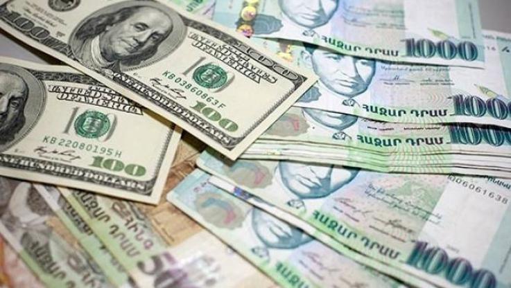 Մեկ տարում ԱՄՆ դոլարի նկատմամբ հայկական դրամի միջին հաշվարկային փոխարժեքը աճել է 3.2%-ով