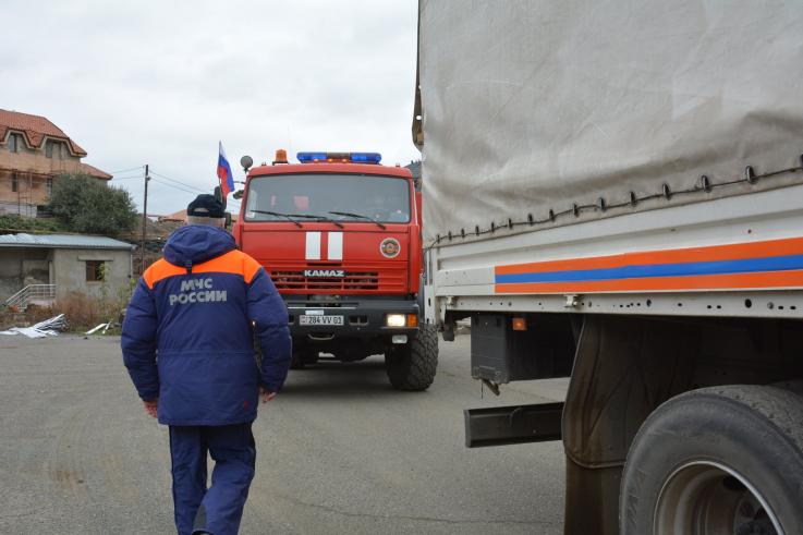 ՌԴ արտակարգ իրավիճակների նախարարությունը մարդասիրական օգնություն է ուղարկել Արցախ