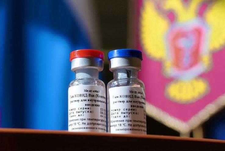 ՌԴ առողջապահության նախարարը Հայաստանին է տրամադրել Covid-19-ի պատվաստանյութի օրինակներ
