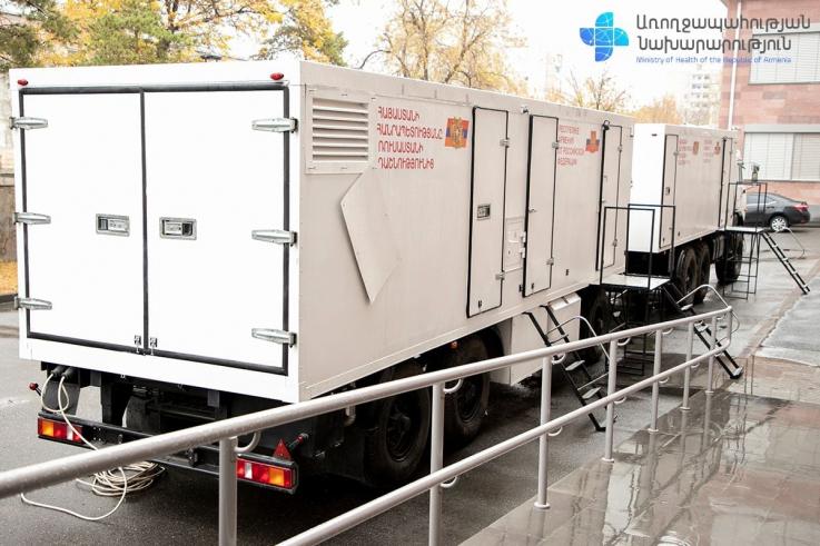 Տեղի է ունեցել ՌԴ դաշնային ծառայության կողմից ՀՀ-ին նվիրաբերված շարժական լաբորատորիայի բացման արարողությունը