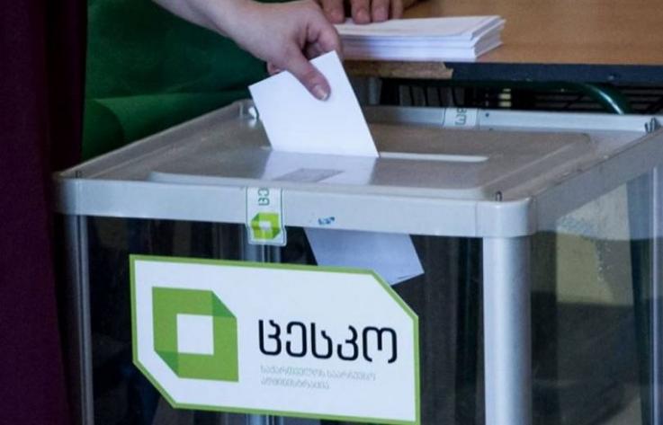 Վրաստանում ավարտվել է խորհրդարանական ընտրությունների երկրորդ փուլը