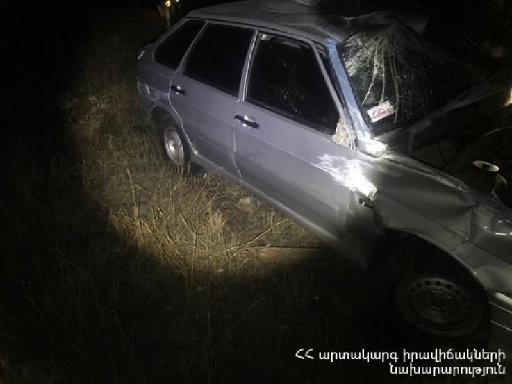 Գնդեվազ-Ջերմուկ ավտոճանապարհին մեքենան բախվել է արգելապատնեշին