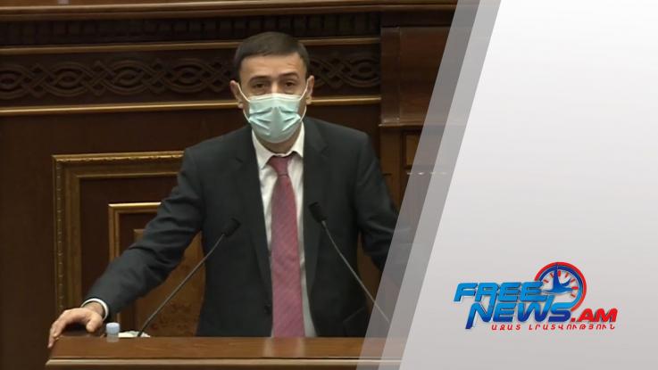 Բաբկեն Թունյանը պարզաբանում է, թե ինչու է այսօր ԱԺ արտահերթ նիստ հրավիրվել