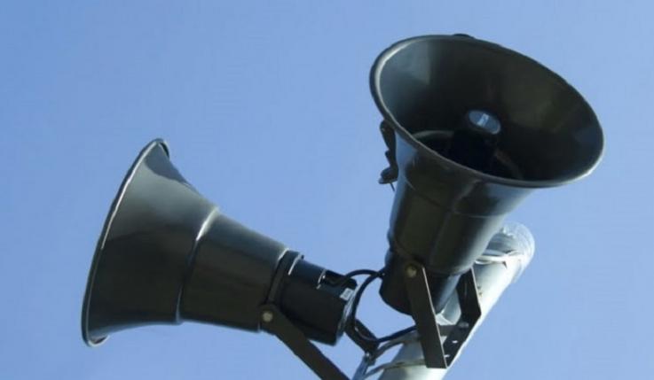 Գեղարքունիքի մարզի մի շարք համայնքներում կմիացվեն էլեկտրաշչակները. ԱԻՆ-ը խնդրում է չանհանգստանալ