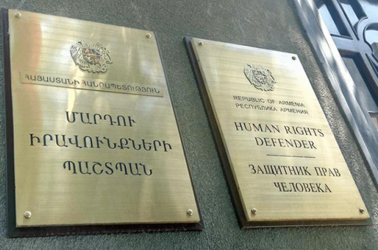 ՀՀ ՄԻՊ-ը նոր արտահերթ զեկույց է հրապարակել