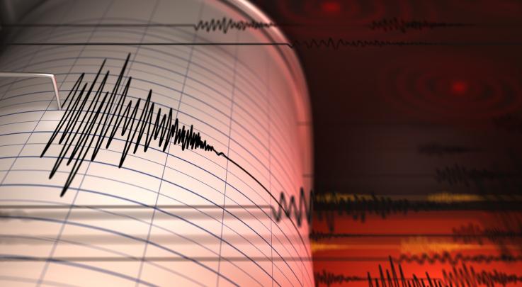 Նախիջևան-Հայաստան սահմանային գոտում երկրաշարժ է տեղի ունեցել