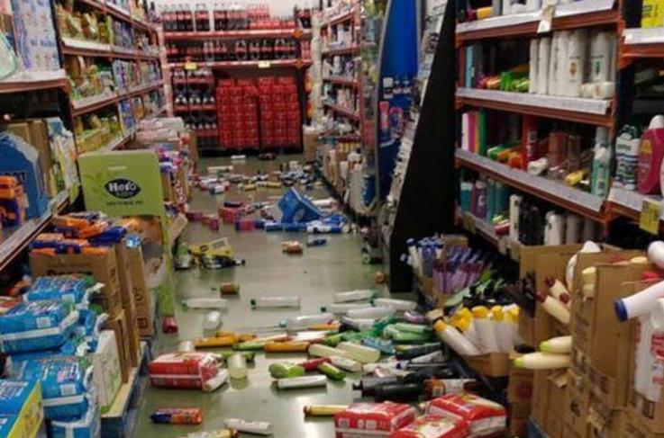 Գրանադայում երկրաշարժ է տեղի ունեցել. ցնցումները զգացվել են ուղիղ եթերի հեռարձակման ժամանակ
