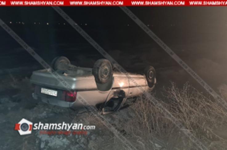 Արմավիրի մարզում 28-ամյա վարորդը Opel Vectra-ով գլխիվայր հայտնվել է դաշտում. 3 վիրավորներից 2-ը երեխաներ են