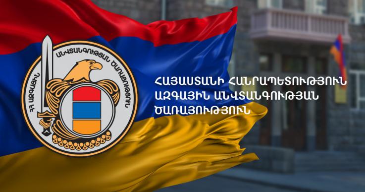 Բացահայտվել է զենք-զինամթերքը մարտի դաշտից ապօրինի ձեռք բերած և Հայաստանի Հանրապետություն ապօրինի տեղափոխած ևս մեկ անձի ինքնությունը․ԱԱԾ