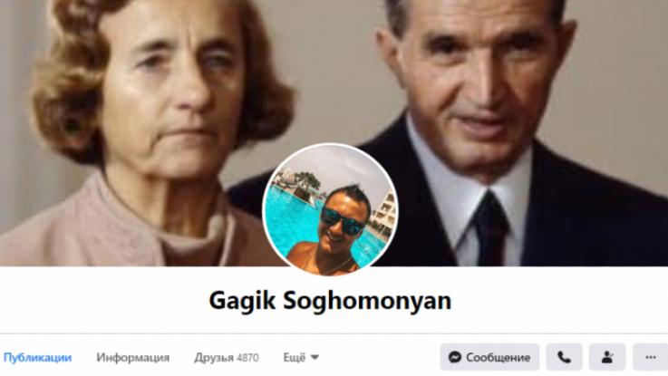 «Գագիկ Սողոմոնյան» ֆեյքի գործով ձերբակալված Մհեր Ավագյանն ազատ արձակվեց
