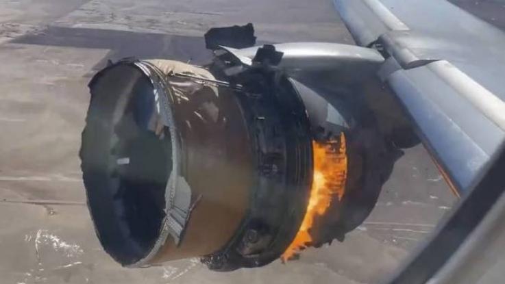 ԱՄՆ-ի իշխանությունները հայտնել են Boeing 777-ի հետ կապված միջադեպի հնարավոր պատճառը