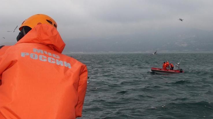 Ճապոնական ծովում 30 ձկնորսով ռուսական նավ է այրվել