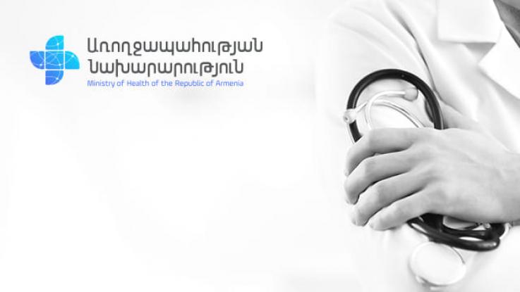 Հայաստանում հաստատվել է կորոնավիրուսի 508 նոր դեպք, առողջացել է 191 մարդ