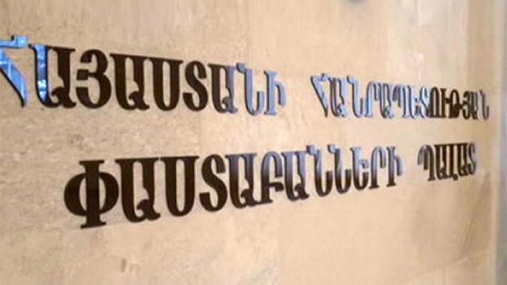 Մրցակցելու է 23 փաստաբան՝ ՓՊ խորհրդի անդամի 12 տեղի համար. Ովքեր են առաջադրված թեկնածուները. «Ժամանակ»
