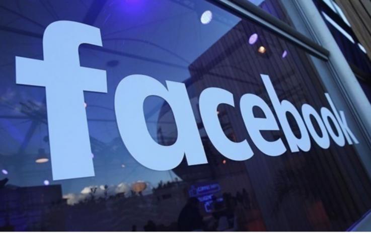 Facebook-ը բացատրում է, թե ինչպես են արտահոսել 500 միլիոն օգտատերերի տվյալները