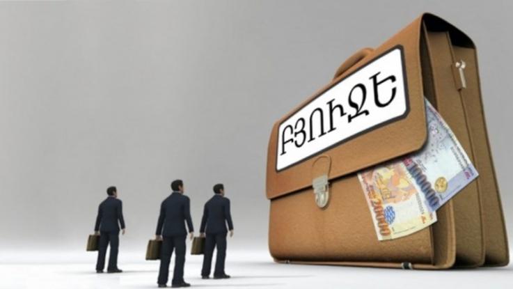 ՀՀ պետական բյուջեի հարկային եկամուտները և պետական տուրքերը նվազել են․ «Ժողովուրդ»