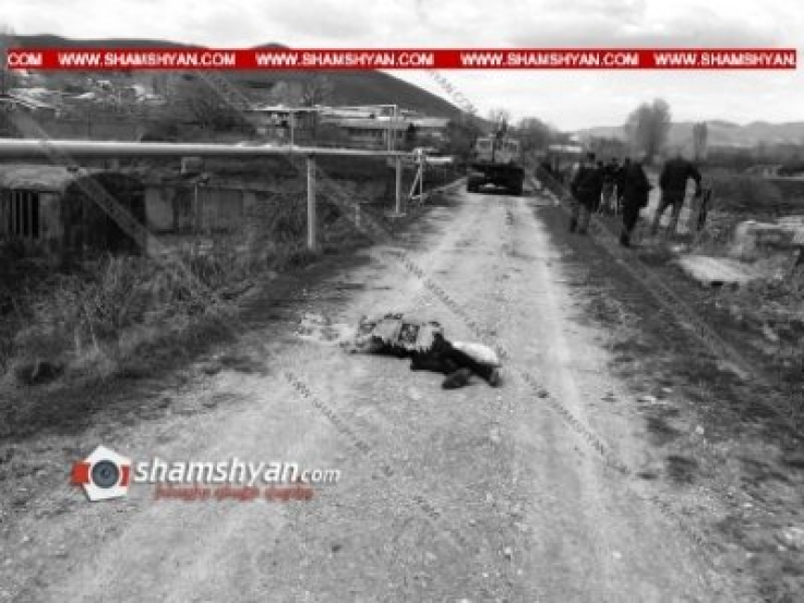 Մահվան ելքով վրաերթ՝ Լոռու մարզում. 36-ամյա վարորդը КамАЗ-ով վրաերթի է ենթարկել հետիոտնին