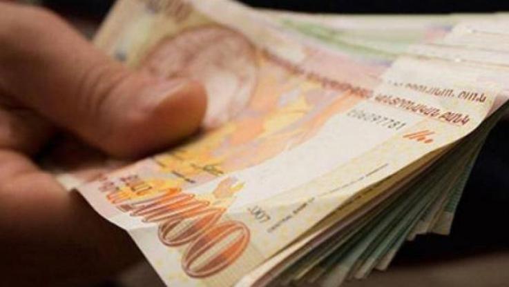 ԱԱԾ-ն հայտնում է Ղազանչի համայնքի ղեկավարի կողմից առանձնապես խոշոր չափերի գումարներ հափշտակելու դեպք բացահայտելու մասին