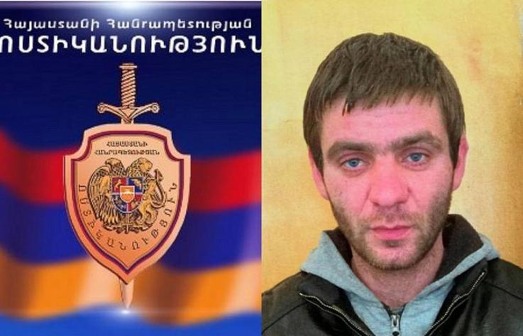 37-ամյա տղամարդը որոնվում է որպես անհետ կորած