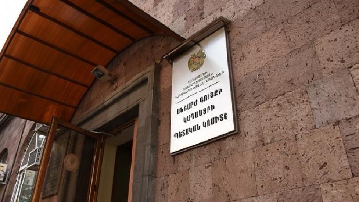 Կադաստրի կոմիտեի գլխավոր քարտուղարի նկատմամբ կարգապահական տույժ է կիրառվել