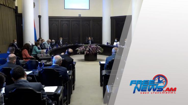 Կարևոր որոշումների ընդունում` Կառավարության նիստում