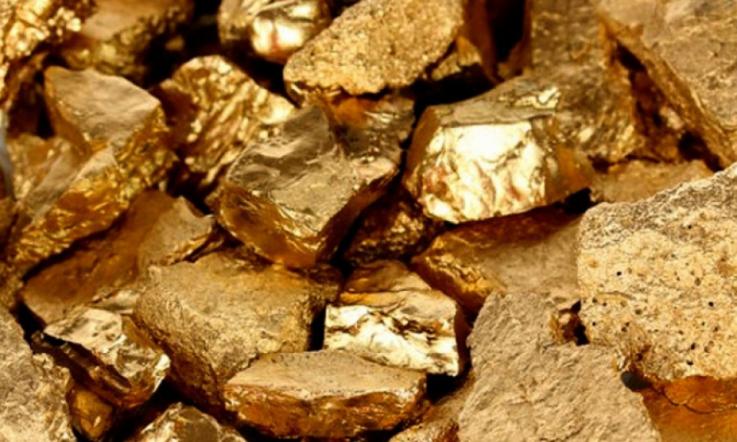 Թուրքիայի արևելքում հայտնաբերվել է ոսկու խոշոր հանքավայր
