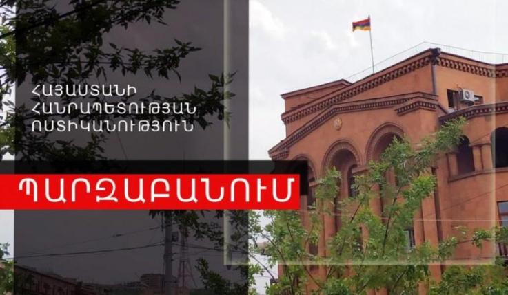«Հայաստան» դաշինքի ներկայացուցիչների բնակարաններն ու ավտոմեքենաները խուզարկվել են