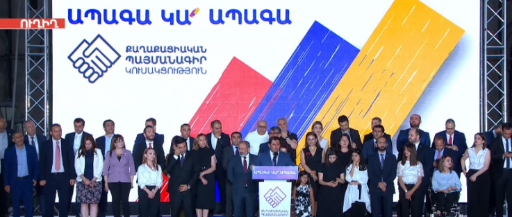 687.414 քաղաքացի պողպատե մանդատ է տվել «Քաղաքացիական պայմանագրին» ու վարչապետի թեկնածու Նիկոլ Փաշինյանին. Պապիկյան
