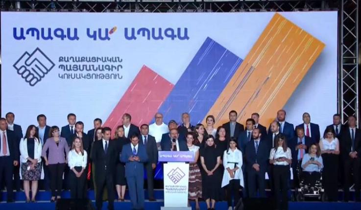 Հայաստանում քաղաքական ճգնաժամը հաղթահարված է. Փաշինյան