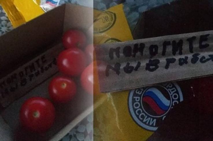 Խանութում վաճառվող բանջարեղենի մեջ՝ փրկեք ստրկությունից գրությամբ բացիկ է հայտնաբերվել