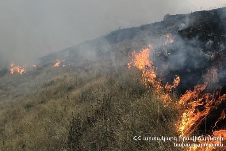 Խաչիկ գյուղում այրվել է մոտ 30 հա խոտածածկույթ