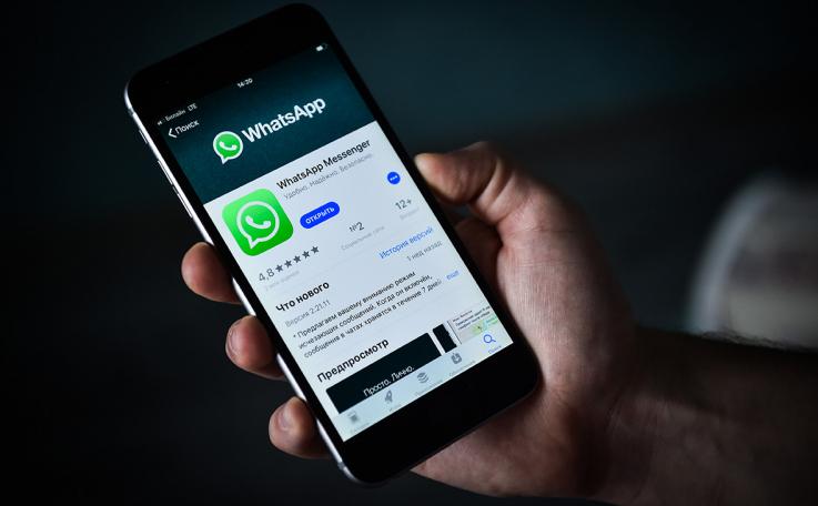 iOS-ի համար Whatsapp-ը փոխել է արտաքին տեսքը