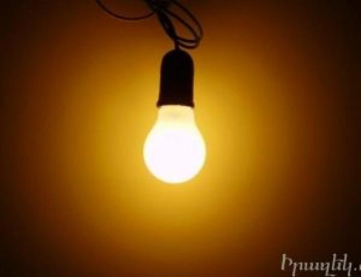 Պլանային անջատումներ Երևանում և մարզերում․ Հայաստանի Էլեկտրական Ցանցեր ՓԲԸ