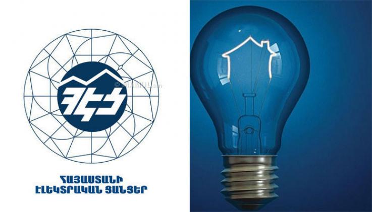 Պլանային անջատումներ Երևանում և մարզերում․ Հայաստանի էլեկտրական ցանցեր
