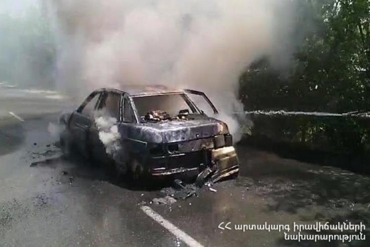 Այրվել է ավտոմեքենա․ տուժածներ չկան