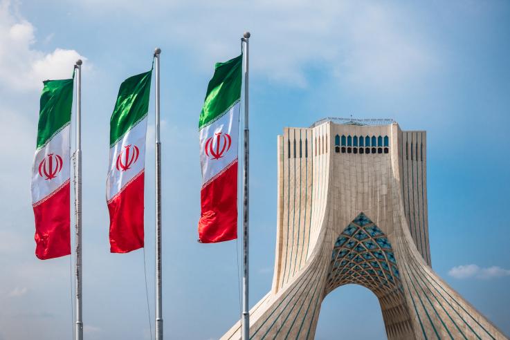 Իրանում բացվել է առաջին նորարարական միջուկային կենտրոնը