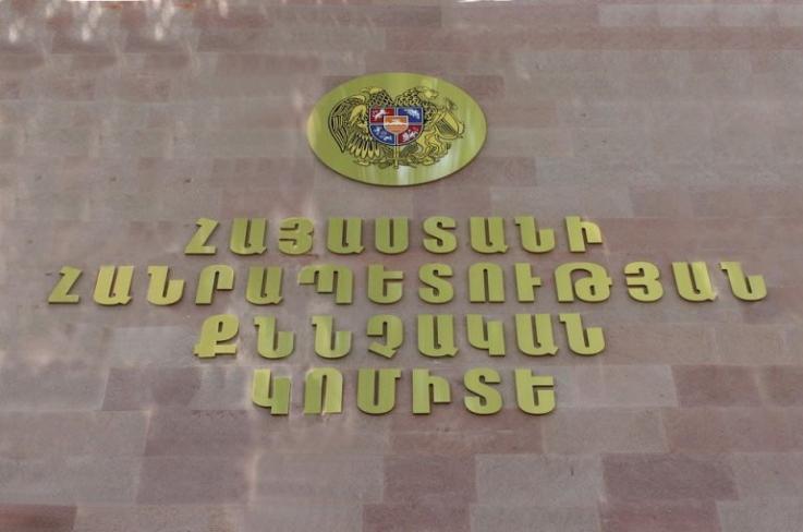 Աստղաձոր համայնքի ղեկավարին մեղադրանք է առաջադրվել