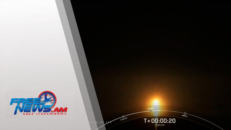 SpaceX-ը Falcon 9 հրթիռակրով Starlink արբանյակների հերթական խմբաքանակն է դուրս բերել ուղեծիր (տեսանյութ)