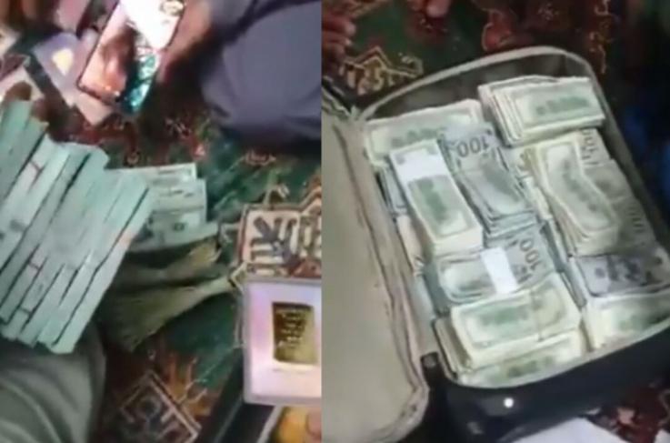 Թալիբներն Աֆղանստանի Կենտրոնական բանկին են փոխանցել նախկին փոխնախագահի տնից առգրաված գումարն ու ոսկին