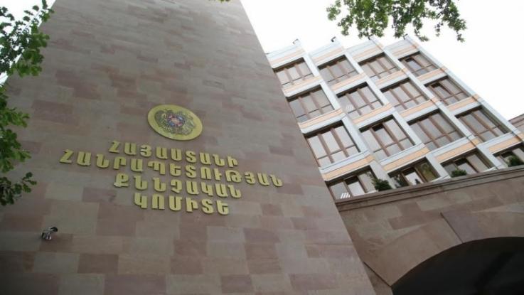 Կենտրոն վարչական շրջանի ղեկավարի տեղակալին մեղադրանք է առաջադրվել