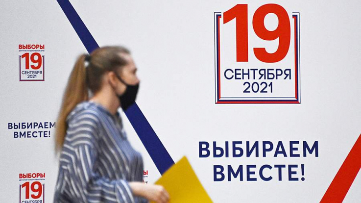 Պետդումայի ընտրություններում առաջատար են 5 կուսակցություններ. նախնական տվյալներ