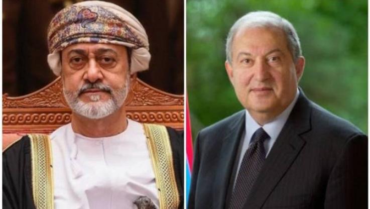 Օմանի նորին մեծություն սուլթանը շնորհավորել է Հայաստանի նախագահին, մաղթել հայ ժողովրդին առաջընթաց և բարգավաճում