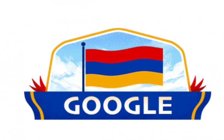 Google-ը «դուդլ»-ով շնորհավորել է ՀՀ Անկախության 30-ամյակը