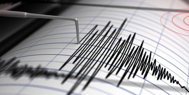 Տուվայում 4,2 մագնիտուդ ուժգնությամբ երկրաշարժ է գրանցվել