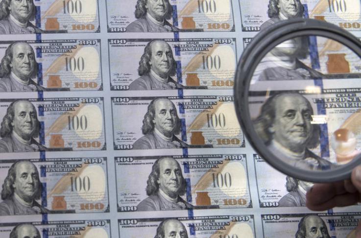 Բոլոր երկրների միագումար պետական պարտքը հասել է 88 տրիլիոն դոլարի