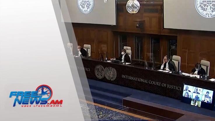 Հաագայի դատարանը քննարկում է Ադրբեջանի դեմ Հայաստանի գանգատը