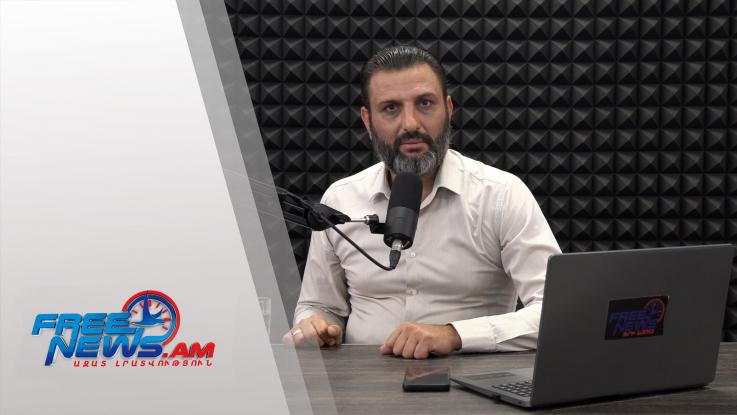 Ազատ շփում` Գնել Սարգսյանի հետ 14.10.2021